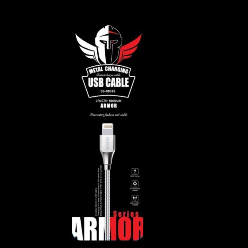 CABLE DE DATOS + CARGA PARA IPHONE SERIE ARMOR