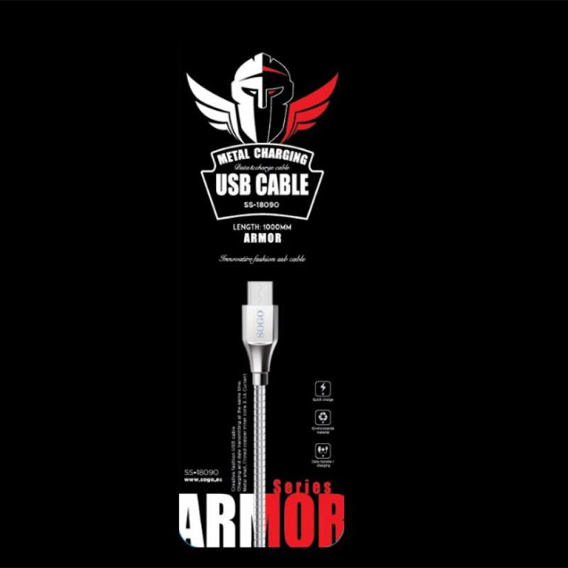 CABLE DE DATOS + CARGA MICRO USB SERIE ARMOR